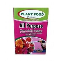 Subhani Seeds All Purpose Water Soluble Fertilizer 250gm